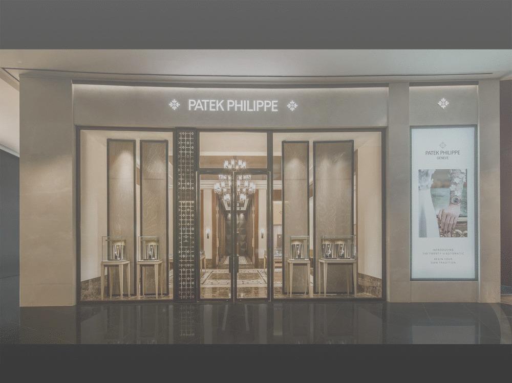 Patek Philippe Boutique \u2013 PMT The Hour Glass , Thailand