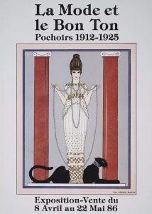 Cartier Dame à la Panthère painting George Barbier 1986